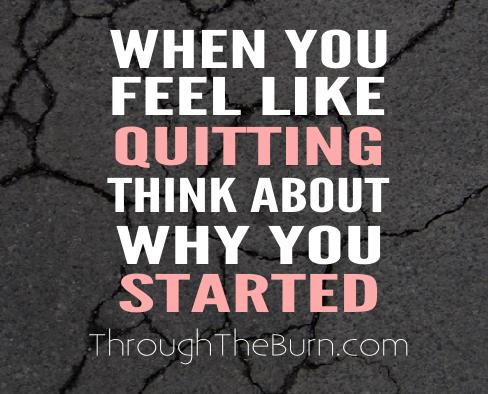 when-you-feel-like-quitting